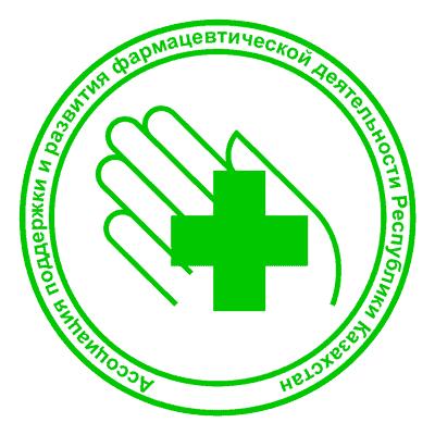Ассоциация поддержки и развития фармацевтической деятельности