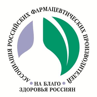 Ассоциация российских фармацевтических производителей (АРФП)