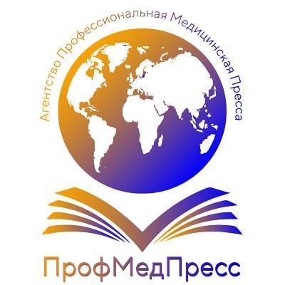 ПрофМедПресс