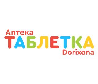 Аптека Таблетка